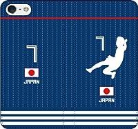 iPhone/Xperia/Galaxy/他機種選択可:サッカ/ーシルエット手帳ケース(ホーム/日本_7番) 04 iPhone6Plus/6sPlus