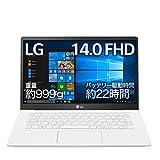 LG ノートパソコン gram 999g/バッテリー約22時間/第10世代 Core i5/14インチ/メモリ 8GB/SSD 256GB/Thunderbolt3/ホワイト/14Z90N-VR51J (2020年モデル)