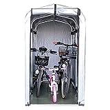 自転車 バイク 収納 屋外 物置 アルミサイクルハウス M-SH20 6A356