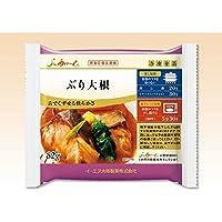 【冷凍介護食】摂食回復支援食 あいーと ぶり大根 82g