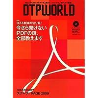 DTP WORLD (ディーティーピー ワールド) 2009年 02月号 [雑誌]