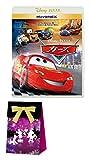 【早期購入特典あり】カーズ MovieNEX(限定ギフトパック付) [Blu-ray]