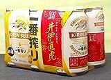 キリン一番搾り井伊直虎デザイン350ML6缶パック(6缶×4)2ケース