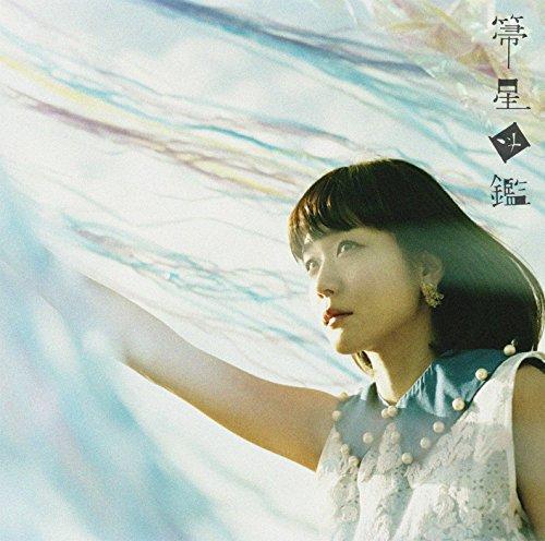 【吉澤嘉代子】2018年のライブ「ウルトラスーパーミラクルツアー」のレビューを総括!曲&グッズも確認の画像