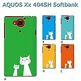 AQUOS Xx 404SH (ねこ06) C [C021204_03] 猫 にゃんこ ネコ ねこ柄 親子 アクオス スマホ ケース softbank