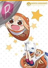 「干物妹!うまるちゃんR」BD第1巻特典ミニPCゲームなど紹介映像