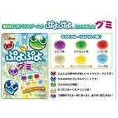 ライオン菓子 ぷよぷよグミ 40g×10袋