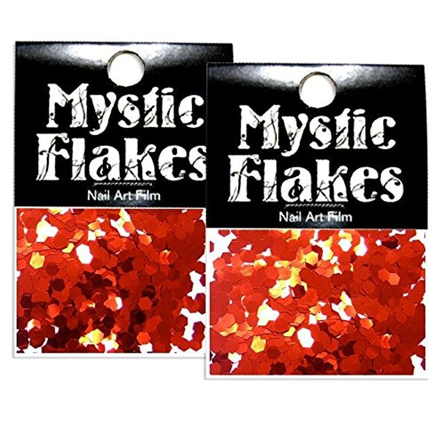 教科書ダメージ郵便ミスティックフレース ネイル用ストーン メタリックレッド ヘキサゴン 2.5mm 0.5g 2個セット