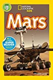 National Geographic Readers: Mars by Elizabeth Carney(2014-07-08) 画像