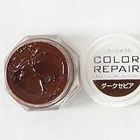 COLUMBUS コロンブス COLOR REPAIR カラーリペア(日本製)