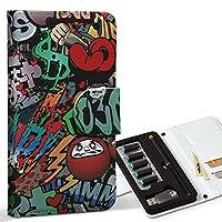 スマコレ ploom TECH プルームテック 専用 レザーケース 手帳型 タバコ ケース カバー 合皮 ケース カバー 収納 プルームケース デザイン 革 クール 英語 イラスト 文字 006746