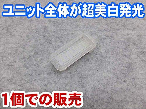 AUDI A4/S4アバント 8K (B8)LEDインテリアライト(カーテシー/フット/グローブ)