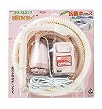 ミツギロン 節水 バスポンプ 湯ポポン10 ピンク ホース4m ( 抗菌ホース4m ホースホルダー ) BP-40 3点セット入
