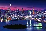1000ピース ジグソーパズル レインボーブリッジと東京夜景 マイクロピース (26x38cm)
