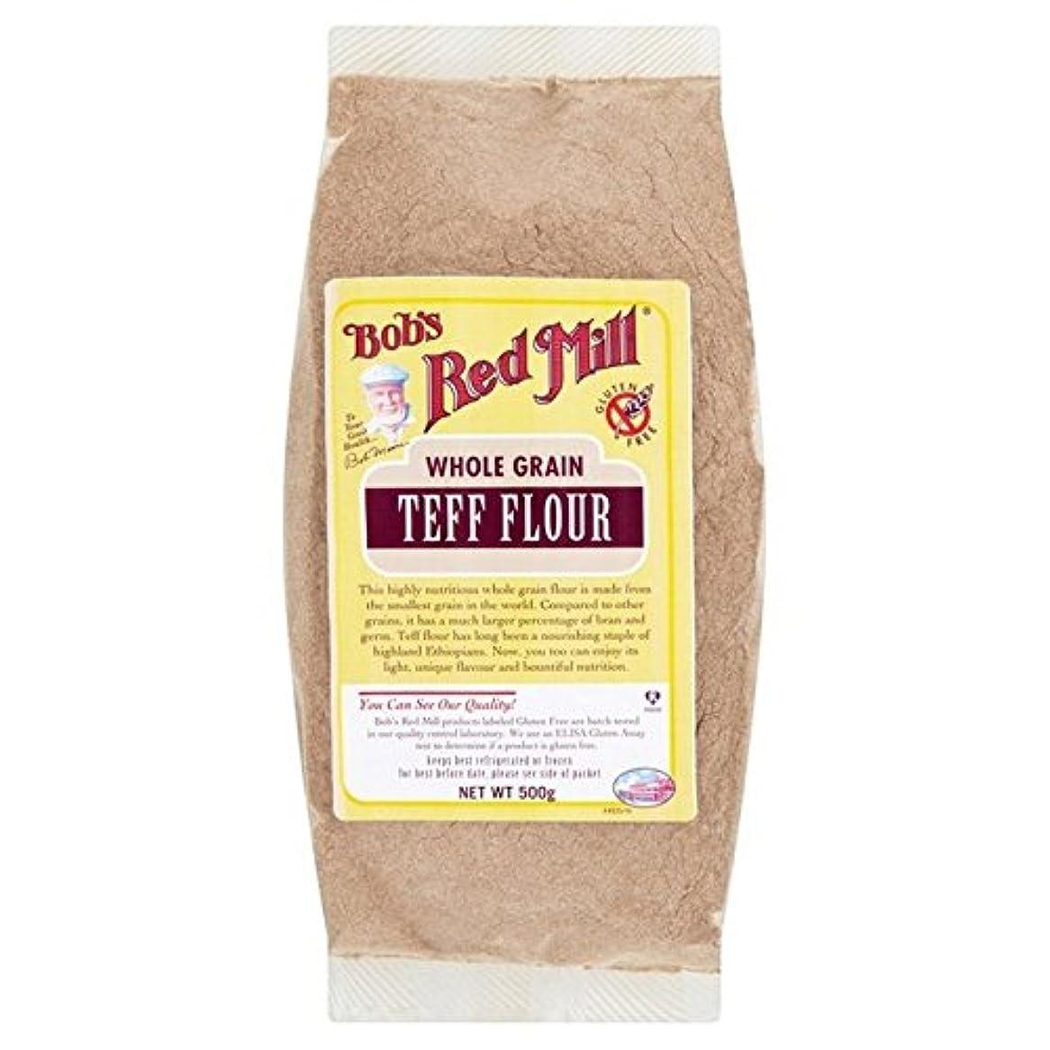 晩餐富弾薬(Bobs Red Mill (ボブス赤いミル)) ボブの赤いミルグルテンフリーのテフ粉500グラム (x2) - Bob's Red Mill Gluten Free Teff Flour 500g (Pack of 2) [並行輸入品]
