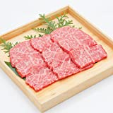 近江牛吟撰モモ焼肉用 (400g(約3-4人前))