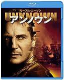 アンノウン [Blu-ray] 画像