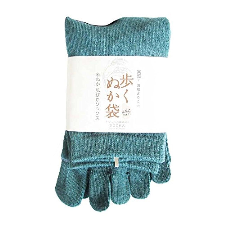 限定麺化学歩くぬか袋 米ぬかシリコン五本指 23-25cm グリーン