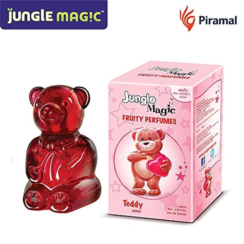 尾ヒューズ釈義Jungle Magic Cuddly Teddy Fruity Perfume, 60ml