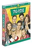 フルハウス〈シックス〉 セット2[DVD]