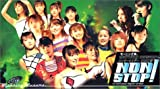 モーニング娘。コンサートツアー2003春 NON STOP! [VHS]