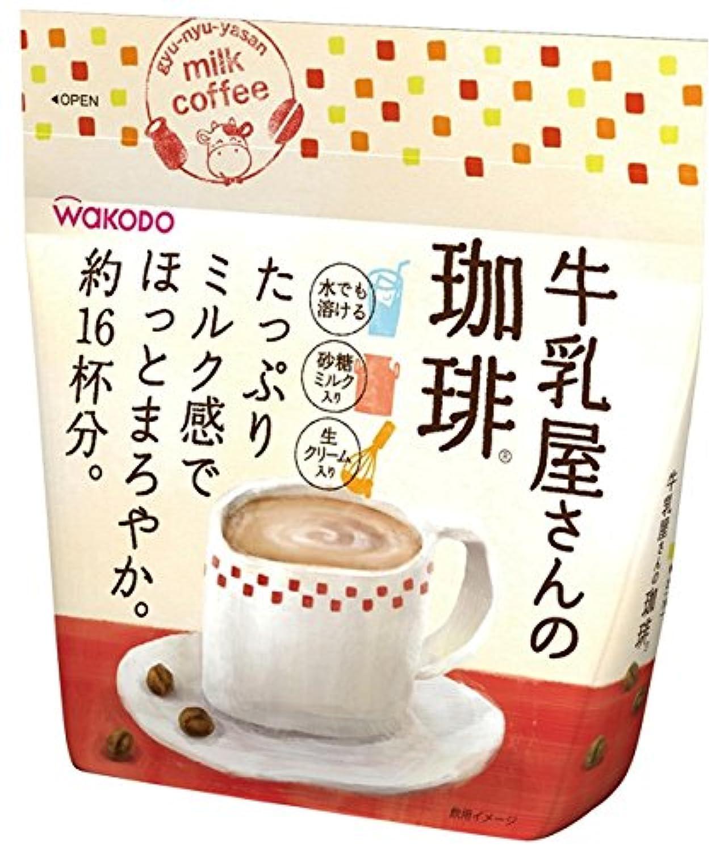 和光堂 牛乳屋さんの珈琲×1袋