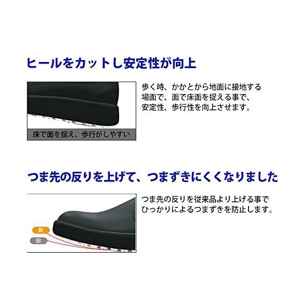 ミドリ安全 ハイグリップ作業靴 H-700N ...の紹介画像6