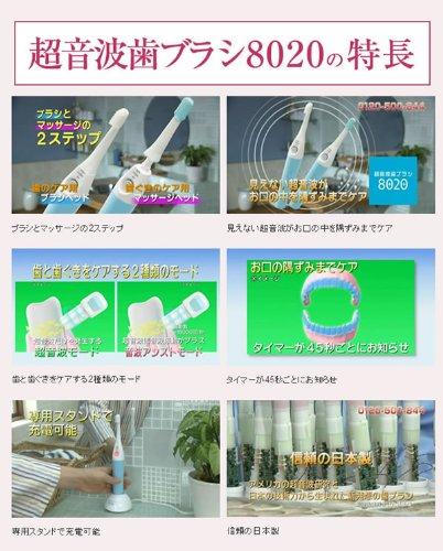 ヤーマン 超音波歯ブラシ8020 STA-121 160万ヘルツの超音波振動!特許取得の超音波電動ハブラシ