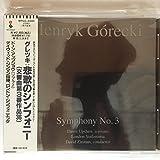 グレツキ:交響曲第3番「悲歌のシンフォニー」