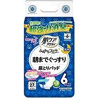 肌ケア アクティ 大人用おむつ 朝までぐっすり 尿とりパッド 6回分吸収 27枚 (テープタイプ用)