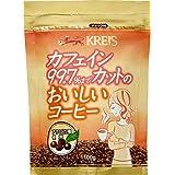 クライス カフェインカットのおいしいコーヒー ジッパーパック 100g