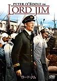 ロード・ジム [DVD]