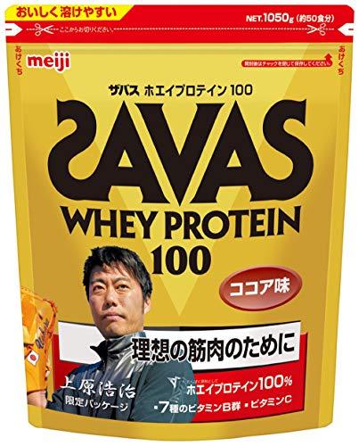 明治 ザバス ホエイプロテイン100 ココア味【50食分】 限定パッケージ ...