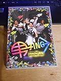 男子ing DANCING SEASON1 Vol.1 赤澤燈 渡辺大輔 平野良 伊勢大貴 DVD