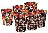 日清食品 蒙古タンメン中本 「辛さの極地」 6個セット(北極3個+北極ブラック3個)