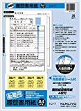 【セット品】 コクヨ 履歴書・職務履歴書 4枚 転職用 A4サイズ シン-7 2セット