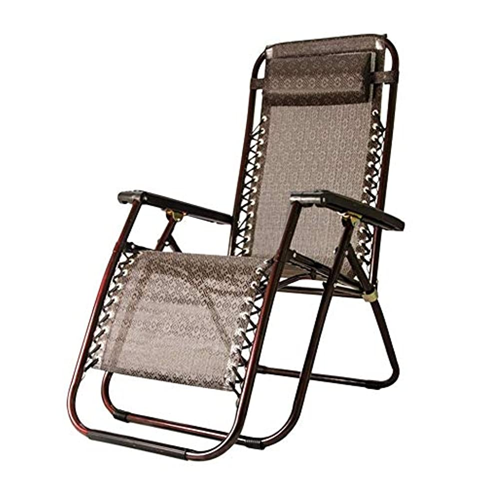 リード救出ガス調節可能な枕、ビーチ用の折りたたみ椅子、プール、庭、屋外および屋内用リクライニングパティオラウンジチェア、サポート150kg