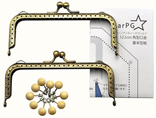 がま口 口金 入門 セット 口金2本 型紙 固定針10本 (アンティークゴールド 角型 12.5cm)