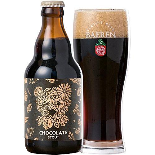 【チョコビール】無添加 ほろ苦ビター 英国スタイル ベアレン チョコレートス...