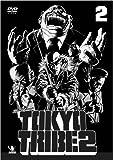 TOKYO TRIBE2 VOL.2 通常版 [DVD]