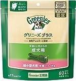 グリニーズ ニュートロジャパン グリニーズプラス 成犬用 超小型犬用(1.3~4kg) 60本入り