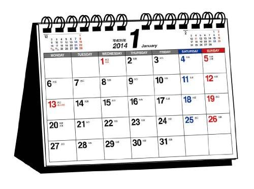 2014年 シンプル卓上カレンダー 月曜始まり/A5ヨコ ([カレンダー])