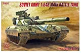 モデルコレクト 1/72 ソビエト連邦軍 T-64B 主力戦車 プラモデル MODUA72155