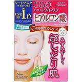 コーセー クリアターン ホワイト マスク(ヒアルロン酸) 5回分
