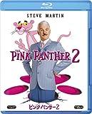 ピンクパンサー2[Blu-ray/ブルーレイ]