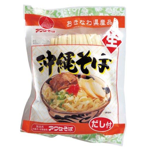 アワセそばの沖縄そば 生麺 袋入 1食