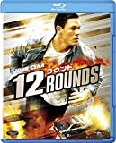 12 ラウンド[Blu-ray/ブルーレイ]