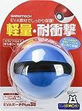 モンスターボールPlus用EVAポーチ『EVAポーチPlusSW (ブルー) 』 - Switch
