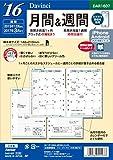 レイメイ藤井 ダヴィンチ 手帳用リフィル 2016 12月始まり マンスリーウィークリー A5 DAR1607