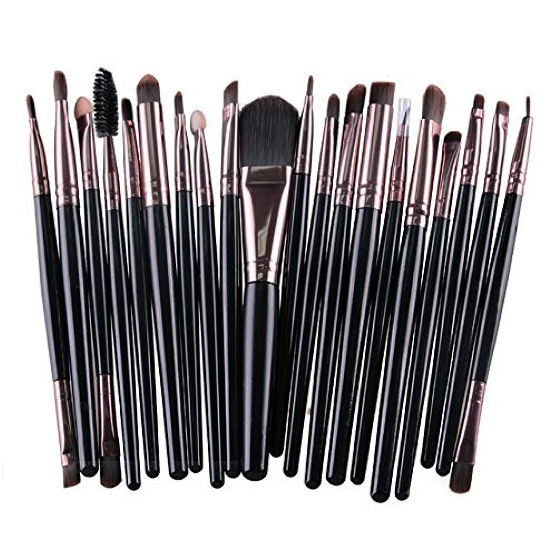 提供日帰り旅行にけん引メイクブラシ 20種類セット 20本入り メイク筆 化粧筆 チップ 美容 化粧品 TEC-MAG5165D (ブラック)
